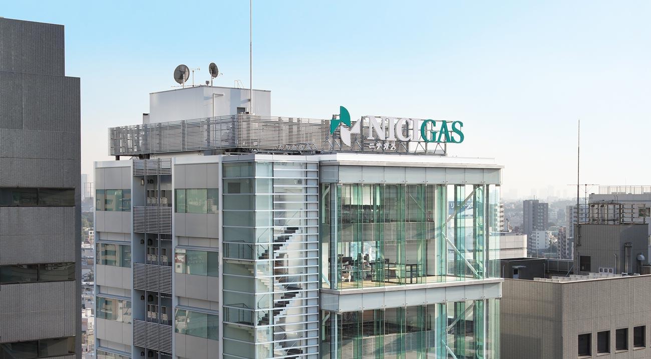 Nicigas conecta 850,000 medidores de gas con UnaBiz y SORACOM / Un caso de estudio