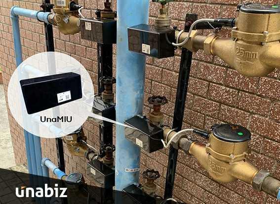 Los ganadores del Smart Water Meter Operation Trial